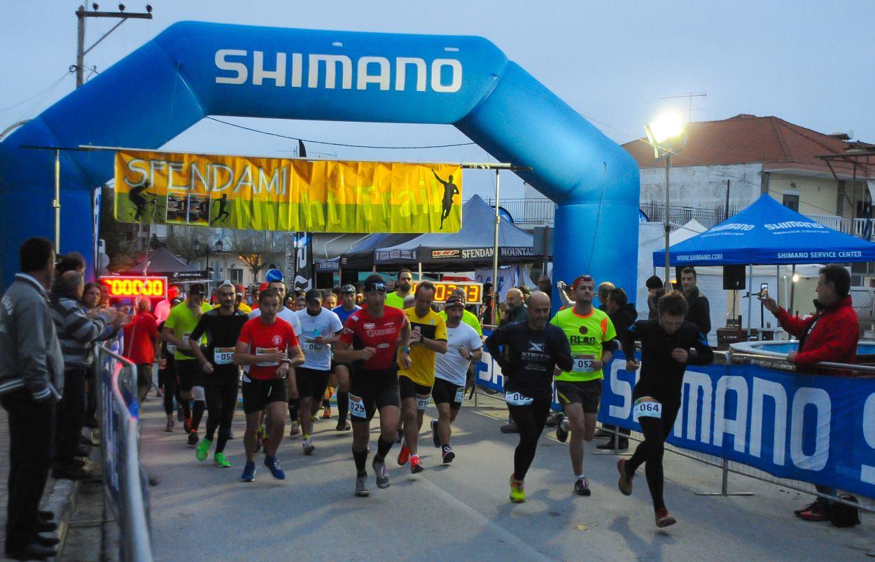 Έπεσε η αυλαία  του 7ου Sfendami Night Trail