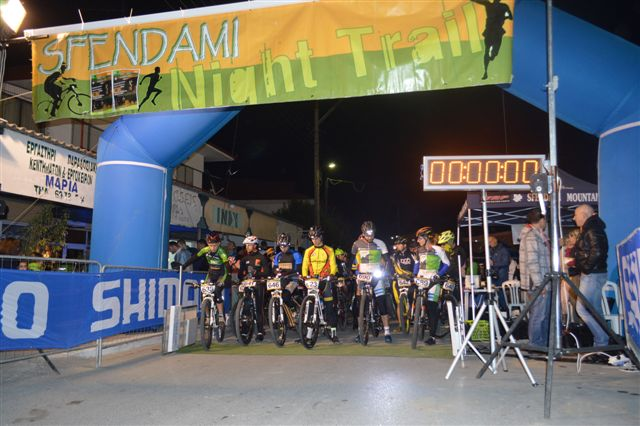 Mετράμε λιγότερες απο 6 ημέρες για το 7ο Sfendami Night Trail