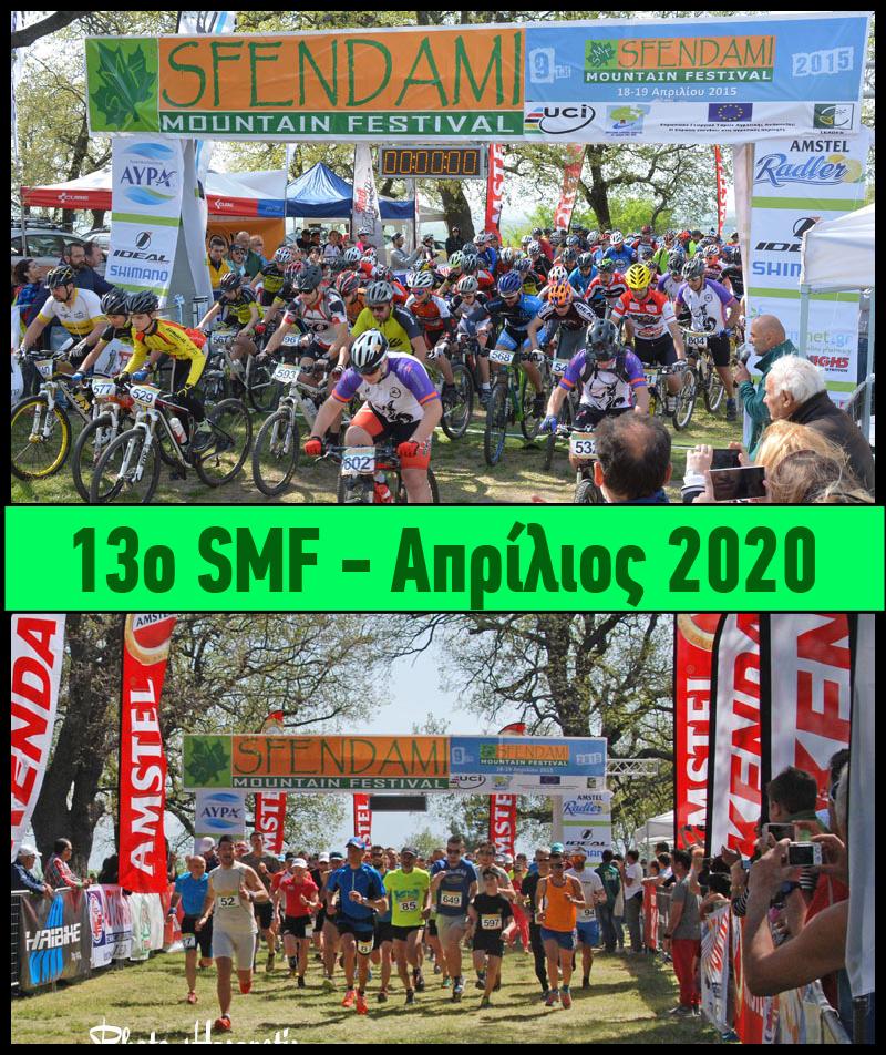smf_2020